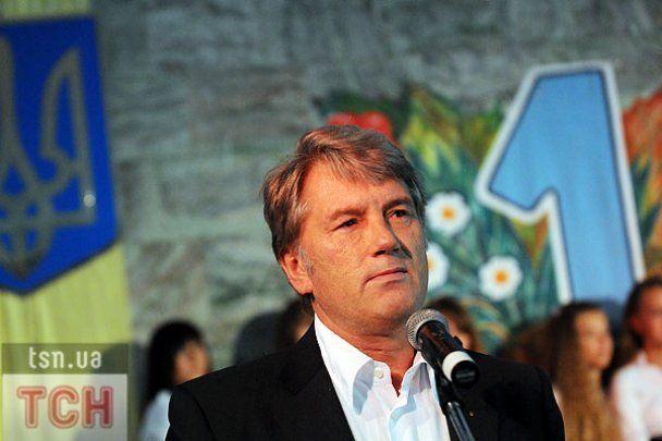 """Ющенко віддав свого """"останнього мужика"""" в школу"""
