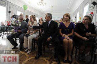 Ющенко и Кинах отпразднуют День знаний в ресторане
