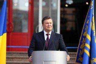 Янукович на три дня уехал в Крым