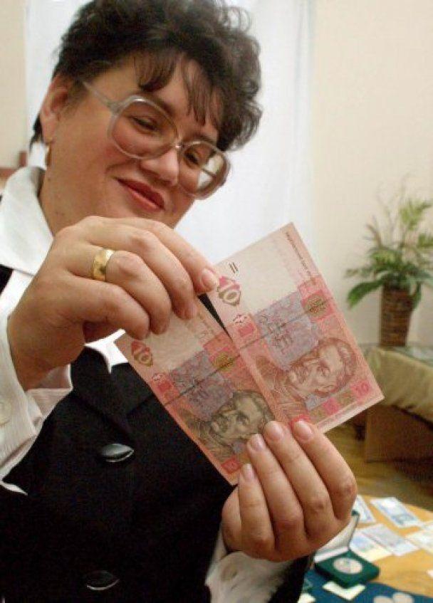 Українській гривні виповнилось 15 років