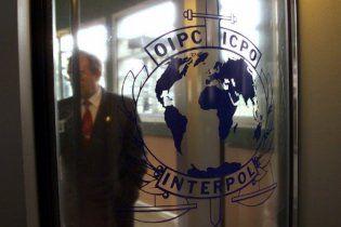 Шістьох українських екс-чиновників розшукує Інтерпол