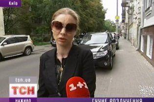 Власенко назвал фиктивным брак с тусовщицей Окунской