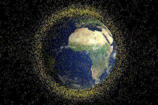 Космічне сміття на орбіті Землі досягло критичної маси