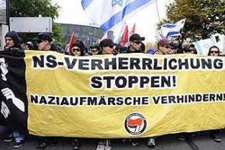 На марше неонацистов в Дортмунде арестовали 300 антифашистов