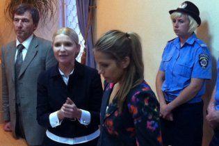 Донька Тимошенко відмовились від слова на захист матері