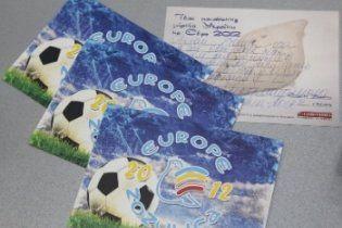 Збірна України отримає 20 кілограмів побажань на Євро-2012