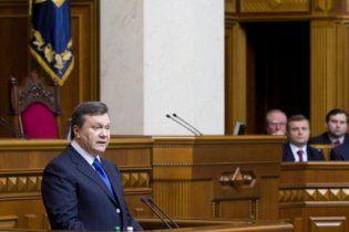 Янукович забежит в Раду толкнуть речь