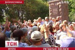 В Днепропетровске умереть стало дороже