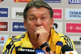 Блохин: сборная Украины не ударит в грязь лицом на Евро-2012