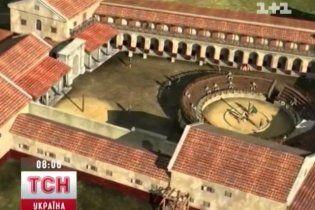 В Австрії виявлені руїни школи гладіаторів