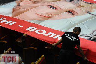 Вісім хмельницьких депутатів втекли від Тимошенко