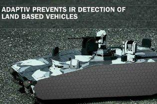 Вчені розробили надсучасний танк-невидимку (відео)