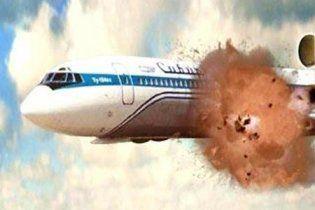 Росія програла Україні справу про катастрофу Ту-154 над Чорним морем