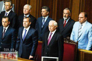Здоровье украинских чиновников в четыре раза дороже, чем инвалидов и ветеранов