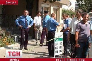 В центрі Донецька відбулося збройне пограбування банку