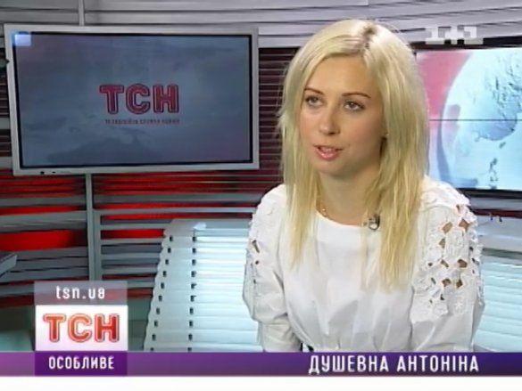 06_antonina