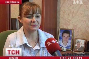 Жительница Харьковщины утверждает: ее сына продали на органы, а в гроб положили другого
