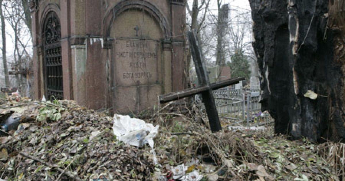 овраг около введенского кладбища помощь