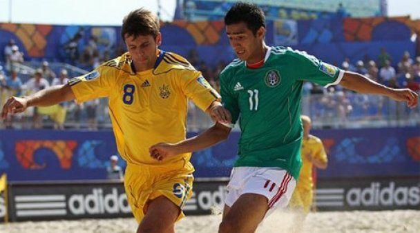Україна завершила боротьбу на Кубку світу з пляжного футболу
