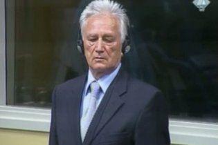 Бывший начальник генштаба югославской армии приговорен к 27 годам тюрьмы