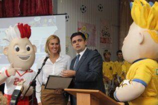 """Украинская """"золотая рыбка"""" стала Другом Евро-2012"""