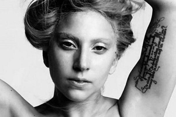 В Украні чекають на Lady Gaga