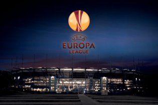 Все результаты 4-го тура Лиги Европы