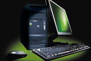 IBM объявила конец эры персональных компьютеров