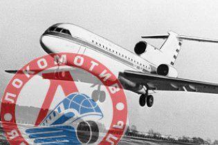 Літак, що розбився в Росії, мав дозвіл на політ ще на три тижні