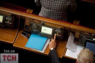 Регіонали для Януковича провалили 13 законопроектів про зміну виборів до Ради