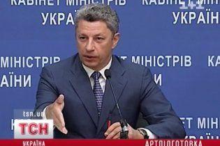 Злиття Нафтогазу України з російським Газпромом не буде