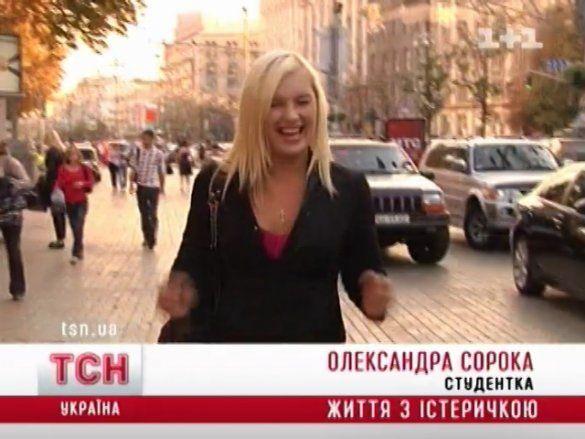 15_isterichka