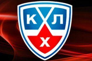 """Старт чемпіонату КХЛ перенесено через загибель """"Локомотива"""""""