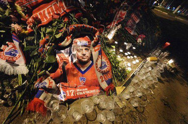 Президент Медведев прибыл на место авиакатастрофы под Ярославлем
