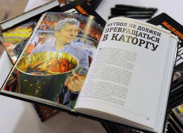 Луческу презентовал собственную книгу