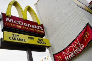 Американцы массово отравились в туалете McDonald's, умерла женщина