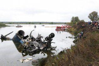 """Слідство встановило, чому розбився Як-42 з командою """"Локомотив"""""""