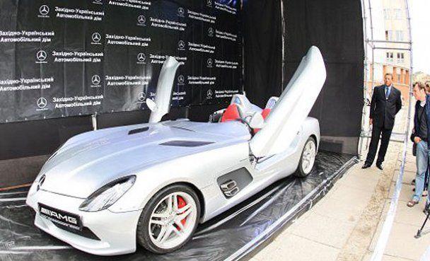 У Львові показали найдорожчий у світі автомобіль
