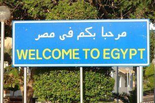 Українські туристи проміняли Єгипет на Індію та Шрі-Ланку