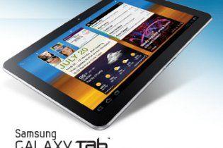 У Німеччині повністю заборонили планшет Galaxy Tab через плагіат