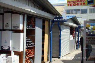 """В Днепропетровске """"люди в черном"""" захватили рынок"""