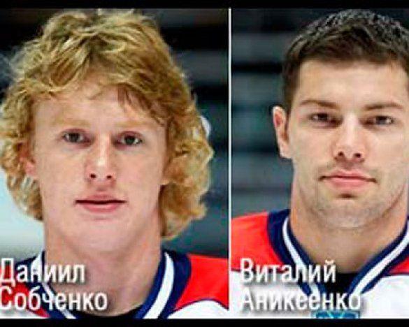 Українські хокеїсти