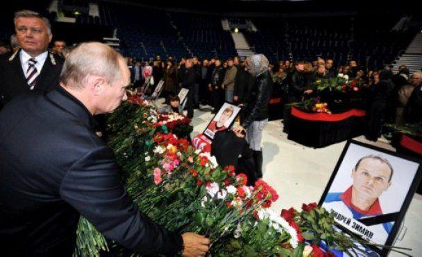 """100 тисяч росіян попрощалися з загиблими хокеїстами """"Локомотива"""""""