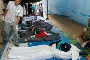 Крушение парома у берегов Танзании: почти две сотни погибших