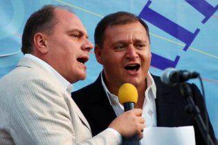"""Добкін з міністром культури заспівали в караоке """"Рідна мати моя"""" (відео)"""