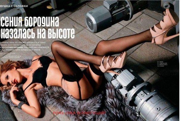 """Ведущая """"Дома-2"""" в эротической фотосессии для Playboy"""