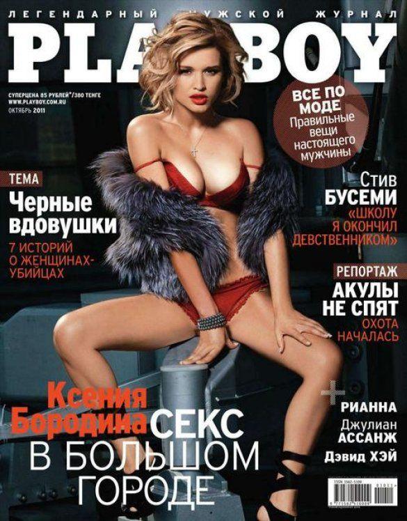 ксенія бородіна для Playboy_5