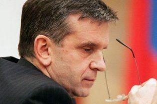 Російський посол: ціна на газ для України могла бути помилковою