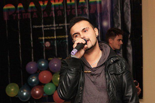 """В Києві пройшов """"райдужний"""" гей-фестиваль"""