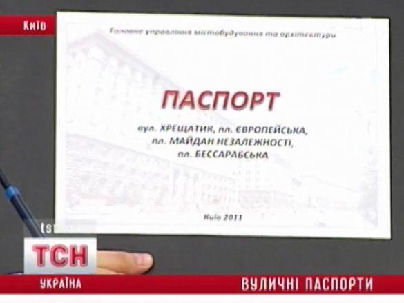 06_pasport